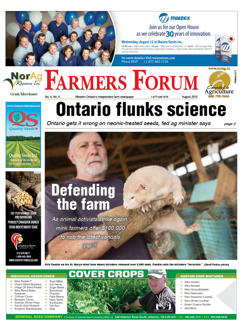 WESTERNONTARIO_AUG2015_FRONT PAGE