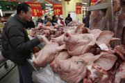 China's pork output surges 32 per cent